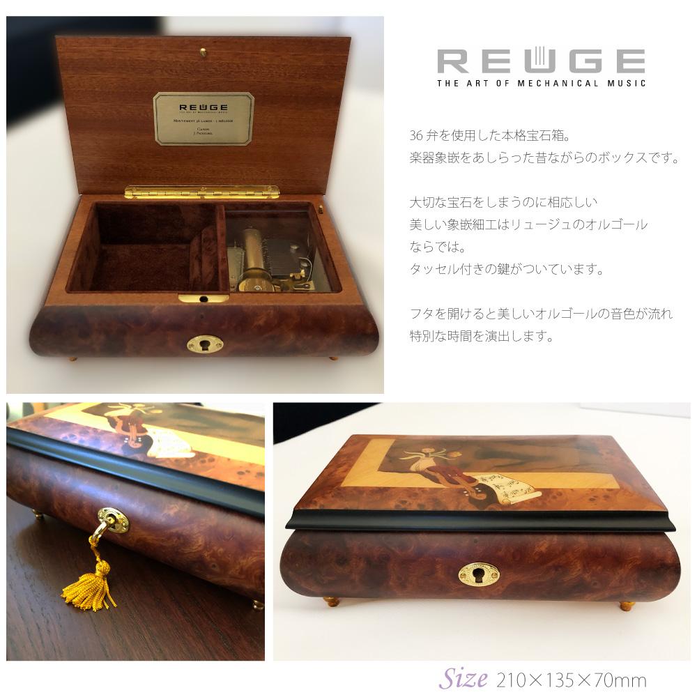 REUGE オルゴール AXA.36.5134.000 Allegro カノン バッヘルベル
