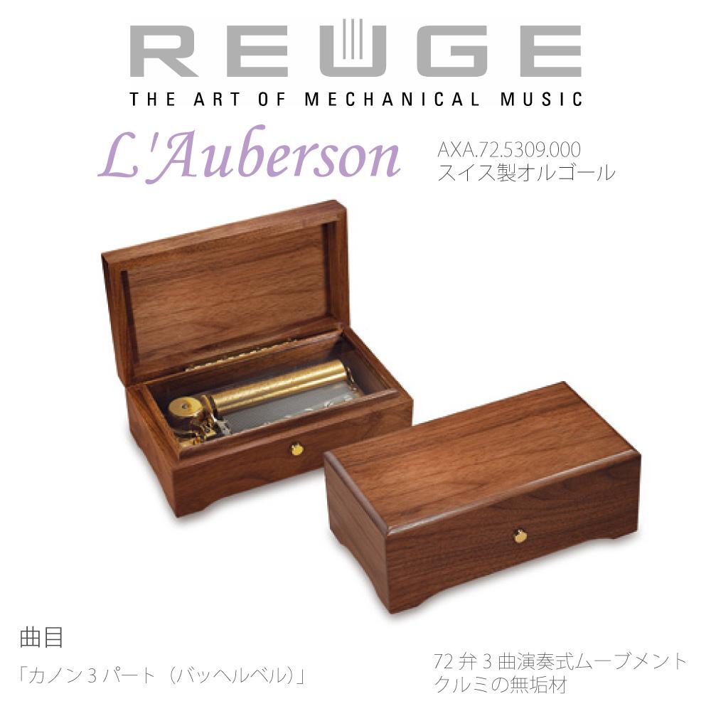 REUGE リュージュ L'Auberson AXA.72.5309.000 曲目 カノン