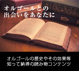 読み物コンテンツ